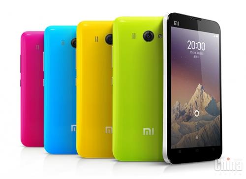 Теперь цена Xiaomi Mi2S с 32 ГБ памяти на борту $ 210