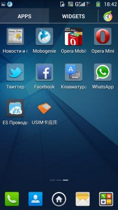 Обзор Xiaomi Redmi Note vs CoolPad 7320