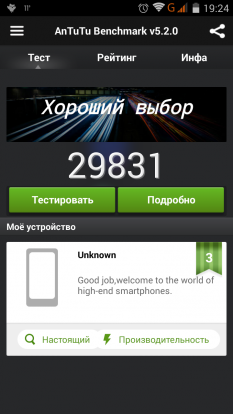 Обзор смартфона Eachine M1