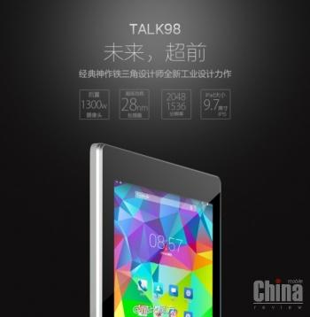 Новый флагман CUBE TALK98 c 3G, Retina-дисплеем и 13 Мп камерой
