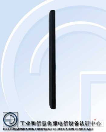 Oppo 3007 - бюджетная альтернатива Oppo Find 7 небольших размеров