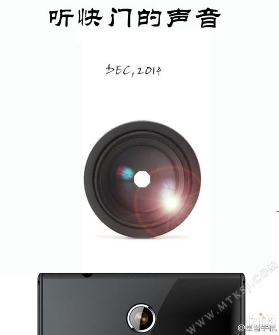 Камерофон Zopo получит 64-битный процессор