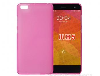 Новые утечки изображений Xiaomi Mi5 / Xiaomi Mi4S