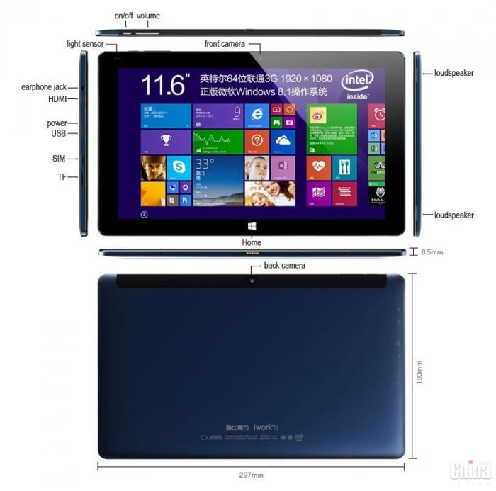 Cube iWork11 c 11,6-дюймовым дисплеем и 3G