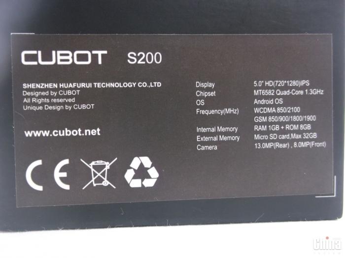 Cubot S200 – доступность и дизайн