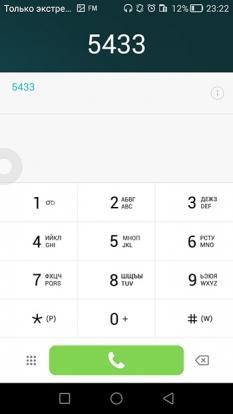 Обзор Huawei G7