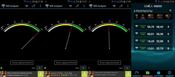 Обзор отличного смартфона ECOO AURORA E4 на 64 битном MT6752