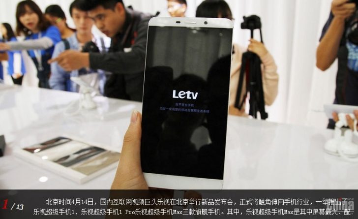 Фотообзор LeTV 1 Max / LeTV One Max