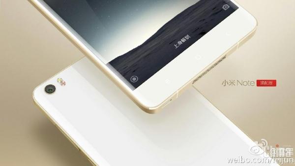 Версия Xiaomi Mi Note Pro с золотым обрамлением