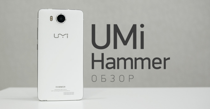 Обзор UMi Hammer — ударопрочный смарт с элегантным дизайном
