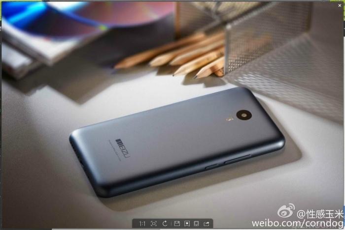 Утечка фото и характеристик Meizu M2 Note