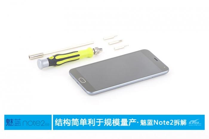 Фотообзор внутренностей Meizu M2 Note