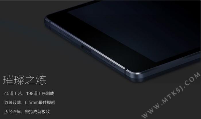 Черная версия мощного и стильного Coolpad Dazen X7