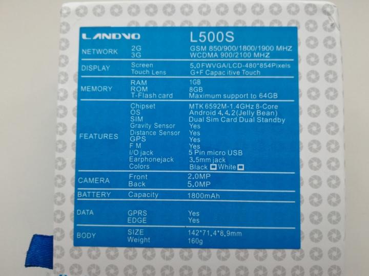 LANDVO L500S - дельный бюджетник