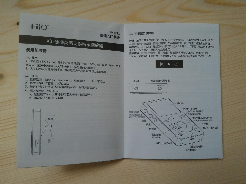 Fiio X3 Инструкция На Русском