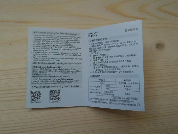 FiiO X3 II - Hi-Fi аудиоплеер высокого качества
