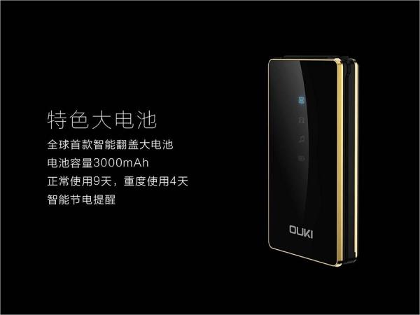 Oukitel представил впечатляющую серию смартфонов Black Bull