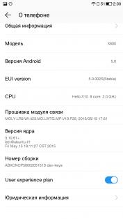 LeTV One - топовый смартфон по приятной цене