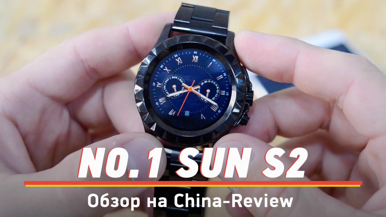Видео обзор смартчасов No.1 SUN S2 Smart Watch