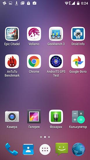 Прошивка По Воздуху Android