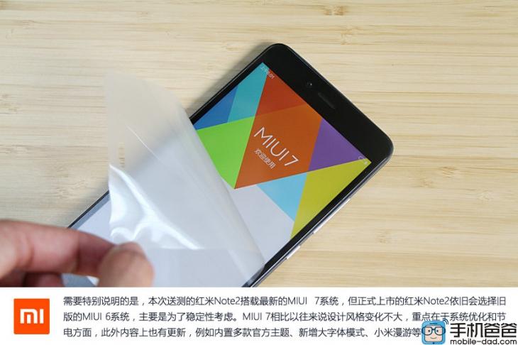 Фотообзор Xiaomi Redmi Note 2