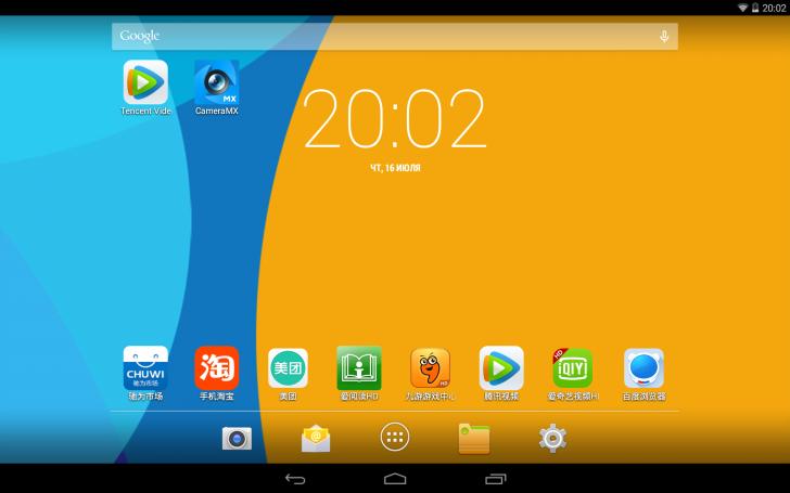 Обзор Chuwi Hi8 - дешевый планшет с Full HD дисплеем