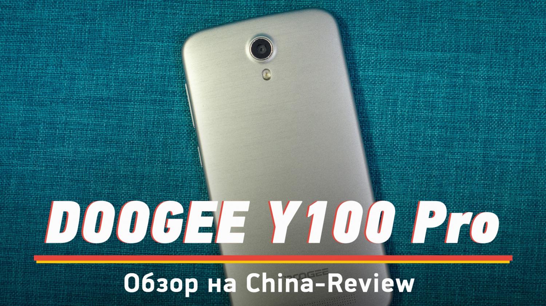 Видео обзор смартфона Doogee Valencia 2 Y100 Pro