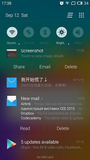 Коды Разблокировки Для Китайских Телефонов - …
