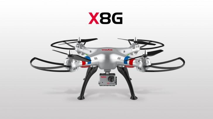 Видео обзор Квадрокоптера SYMA X8G