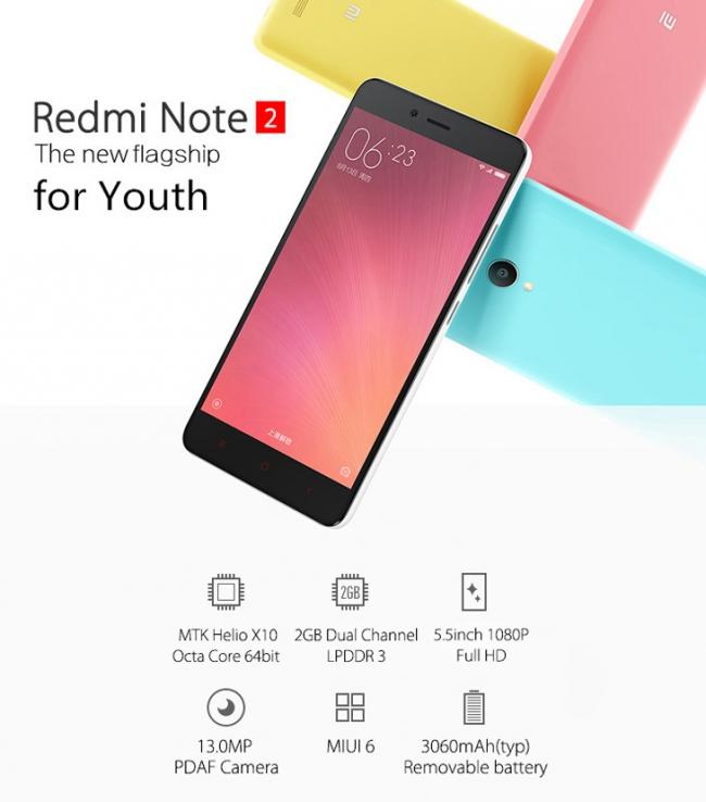 XIAOMI RedMi Note 2 за $160 от Everbuying