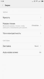 Xiaomi Redmi Note 2 - Хит осени этого года!