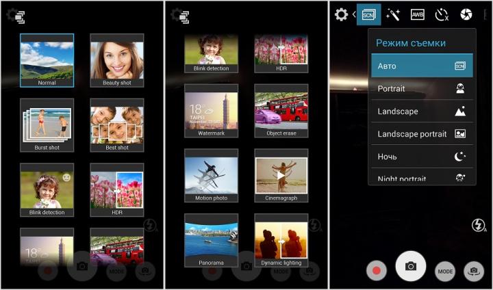 Обзор InFocus M810t - мощный смартфон на Snapdragon 801