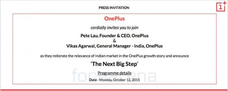 OnePlus X могут представить уже через три дня, притом в Индии