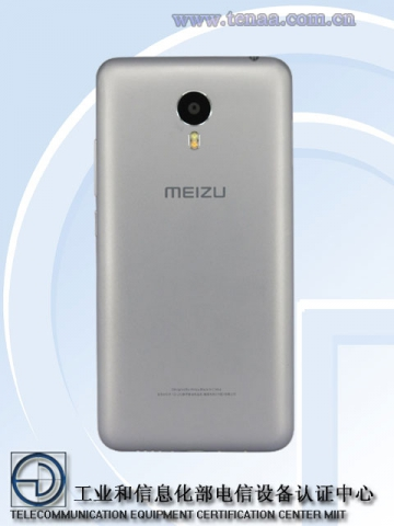 21 октября выйдет металлическая версия Meizu M2 Note с более мощным чипом на борту.
