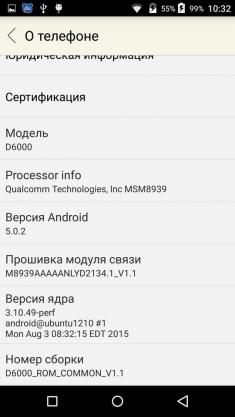 Обзор Innos D6000 - смартфон с двумя аккумуляторами