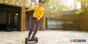 Ninebot mini - сегвей для поклонников Xiaomi