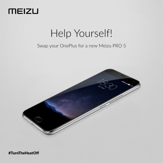 Тролль-акция: обменяй свой OnePlus 2 на Meizu PRO 5