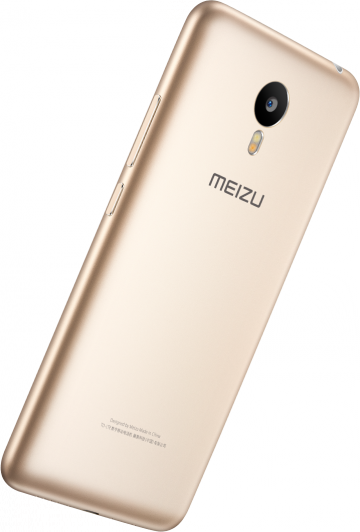 Meizu Blue Charm metal представлен - дешевле, чем ожидалось!