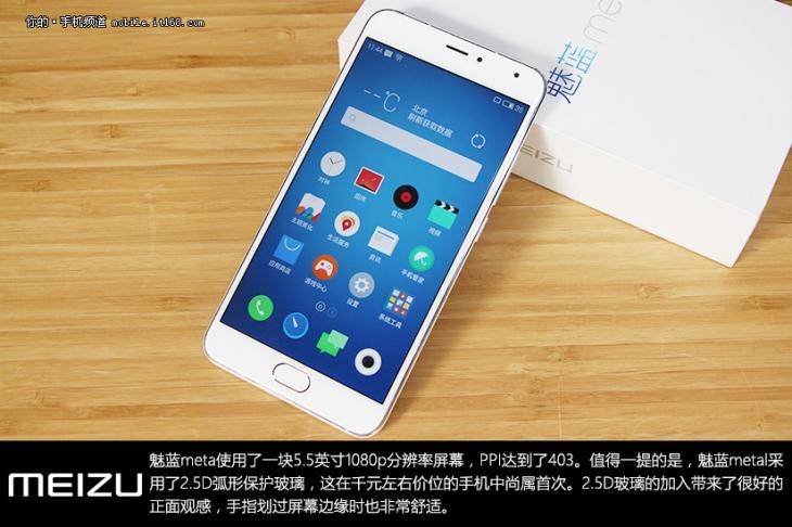 Фотообзор Meizu Blue Charm metal (Meizu M1 Metal)