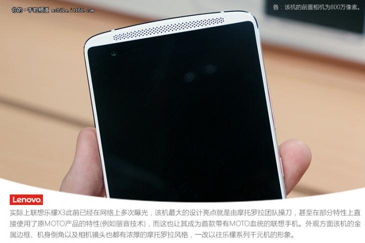 Фотообзор флагмана Lenovo Vibe X3