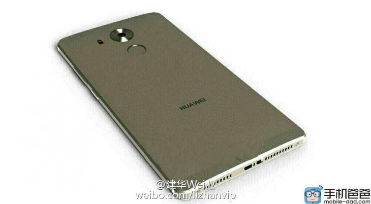 Утечки изображений Huawei Mate 8