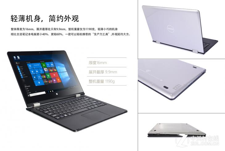 Ployer MOMO11W Pro –  ультрабук конкурент Lenovo Yoga