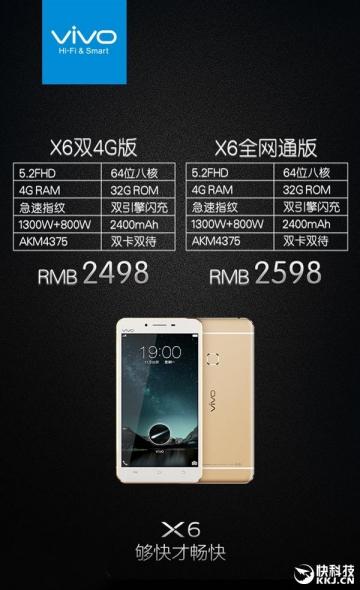 Vivo X6 и X6 Plus – музыкальные смартфоны на MediaTek MT6752