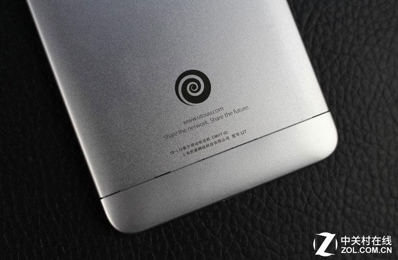 Picture of Lenovo Utouu u7 Mt6735 stock Firmware (All Lock Fix)
