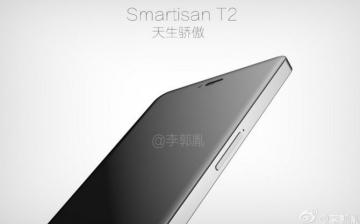 Smartisan T2 Pro на Snapdragon 820 выйдет в марте