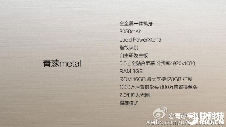 Shallots представила два многообещающие смартфона – Metal и Metal Ultimate