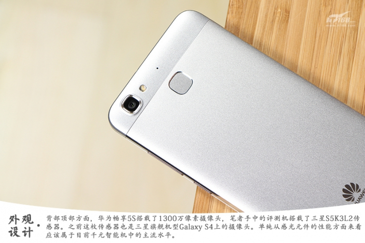 Фотообзор Huawei Enjoy 5S