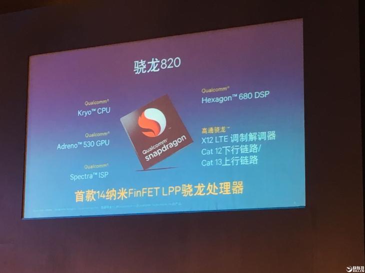 Snapdragon 820 бьет рекорд AnTuTu