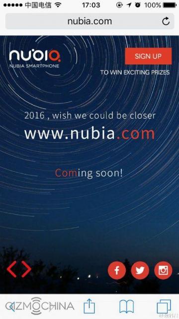 ZTE купила домен nubia.com за $2 млн