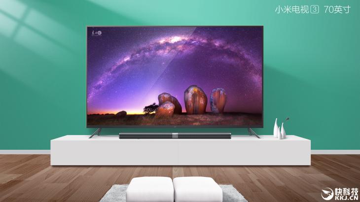 Xiaomi готовит 70-дюймовую версию Mi TV 3 за $1540